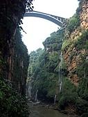 -'05貴州高原精華之旅-:馬嶺河峽谷(三)