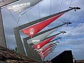 頭城-蘭陽博物館-巡禮:PICT0093a.jpg