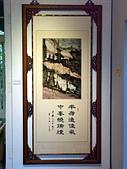 松園別館蘇花公路拾零:PICT0034a.jpg