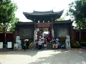 d7B:建水文廟-古城今貌:PICT0189a.jpg