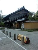 金澤城~ 長町武家屋敷跡:PICT0064a.jpg
