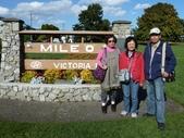 百分百玩加3-B:維多利亞之比根丘公園~橡樹灣~黃金溪:P1010111a.jpg