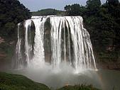 -'05貴州高原精華之旅-:黃果樹大瀑布(三)