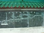 -'09桂林山水印象(3)-:PICT0026-.JPG