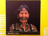 重返十三行博物館:PICT0045a.jpg
