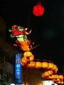 那一夜, 我們一起看花燈:PICT0017a.jpg