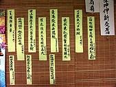 峨眉湖十二寮步道採桔:PICT0057a.jpg