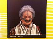 重返十三行博物館:PICT0049a.jpg