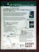 太魯閣之砂卡礑溪步道:PICT0074m.jpg