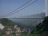 -'05貴州高原精華之旅-:北盤江大橋(二)