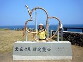 澎湖跳島之旅:七美、望安、虎井、桶盤巡禮:P1240395a.jpg