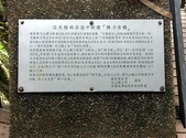 竹山天梯~太極峽谷探險:PICT0017v.jpg