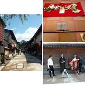 歷史的金澤城~東茶屋街:相簿封面