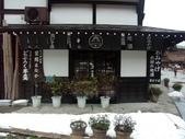 童話世界~ 白川鄉合掌村:PICT0124a.jpg