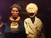 重返十三行博物館:PICT0059a.jpg