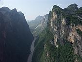 -'05貴州高原精華之旅-:北盤江峽谷(三)