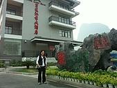 -'09桂林山水印象(3)-:PICT0021.JPG