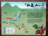 碧潭‧和美山雨中漫步:PICT0637a.jpg