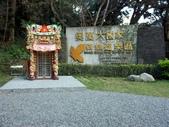 春訪奧萬大森林遊樂區:PICT0141a.jpg