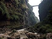 -'05貴州高原精華之旅-:馬嶺河峽谷(一)