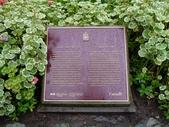百分百玩加4-B:維多利亞--布查花園(Butchart Garden ):P1010221a.jpg