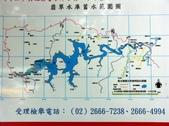 坪林~塗潭永安村翡翠湖:PICT0055a.jpg