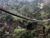 竹山天梯~太極峽谷探險:PICT0039v.jpg