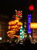 那一夜, 我們一起看花燈:PICT0021a.jpg