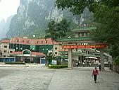 -'09桂林山水印象(3)-:PICT0105.JPG