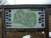 童話世界~ 白川鄉合掌村:PICT0094a.jpg