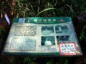 烘爐地南山福德宮踏春行:PICT0017a.jpg