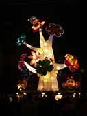 那一夜, 我們一起看花燈:PICT0047a.jpg