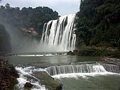 -'05貴州高原精華之旅-:黃果樹大瀑布(一)