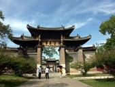 d7B:建水文廟-古城今貌:PICT0193a.jpg