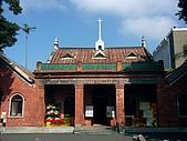 滬道日安:走訪淡水古蹟 :PICT0043.jpg
