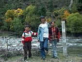 -'06稻城亞丁金秋之旅-:藏族三兄妹