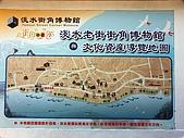 滬道日安:走訪淡水古蹟 :PICT0008.jpg