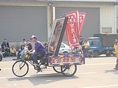 高雄市三民區鼎金玄武宮遶境:DSC02125.JPG