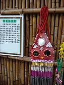 屏東瑪家原住民文化園區:DSC00460.JPG
