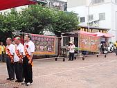 高雄市鹽埕區霞海城隍廟遶境:DSC04418.JPG