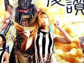 台南市新營區太安堂中壇元帥往新營太子宮謁祖進香回鑾圓科繞境大典:IMG_5507.jpg