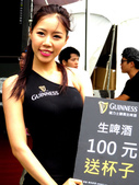 2015高雄啤酒節(第二天):IMG_0901.jpg