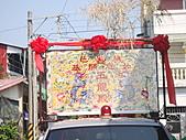 高雄縣旗山鎮如意開基五龍殿下南巡六十週年紀念繞境 :DSC07622.JPG