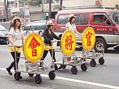 高雄市小港區聯誼官將民俗技藝會館回駕繞境:DSC00947.JPG
