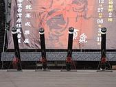 屏東瑪家原住民文化園區:DSC00453.JPG