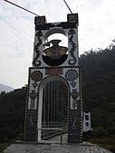 屏東瑪家原住民文化園區:DSC00468.JPG