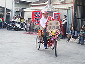 台南市安平區灰瑤尾社威鎮堂送天師遶境:DSC03551.JPG