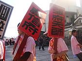 台南市安平區灰瑤尾社威鎮堂送天師遶境:DSC03342.JPG