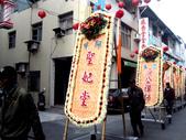高雄市前鎮區獅甲聖妃堂恭迎天上聖母回鑾安座祈安遶境大典(一):IMG_0835.jpg