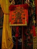 台南市八吉境檨仔林朝興宮馬兵營保和宮壬辰年三朝慶成祈安建醮恭送張府天師回鑾遶境大典(一):IMG_9334.jpg